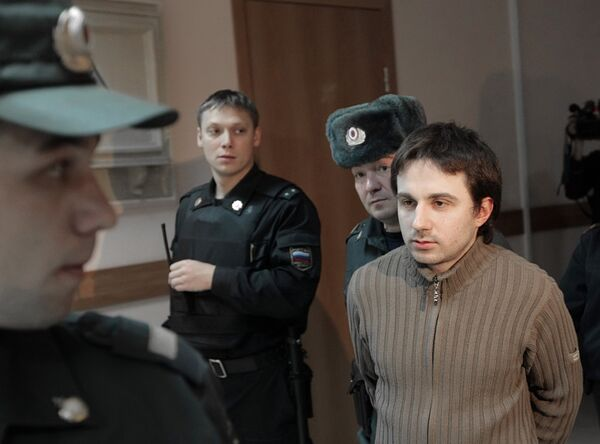 Заседание суда по делу активистов арт-группы Война