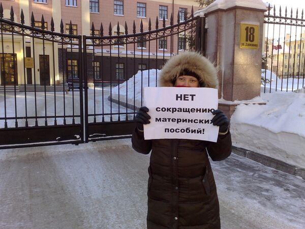 Беременная женщина приняла участие в акции протеста в Новосибирске