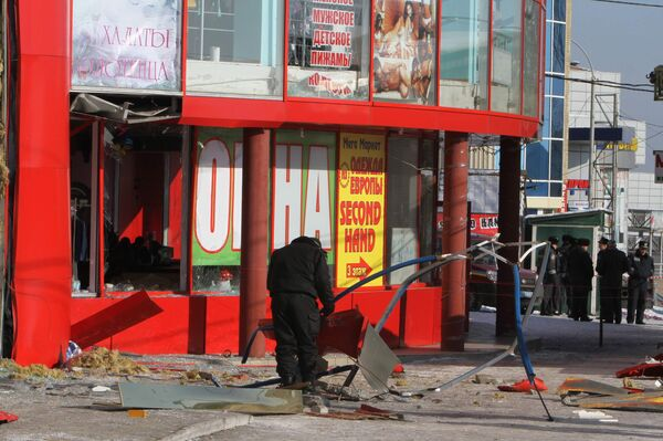 Взрыв у здания предприятия Макеевуголь в Макеевке
