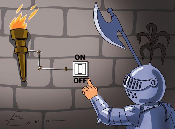 Граждане, экономьте электроэнергию...
