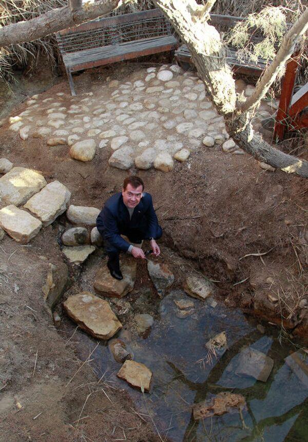 Президент РФ Д.Медведев посетил историко-религиозный заповедник Место крещения Христа