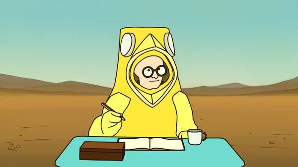 Кадр из анимационного фильма Смерть желтопузика (Yellow Belly End), который будет показан в рамках Фестиваля британской анимации