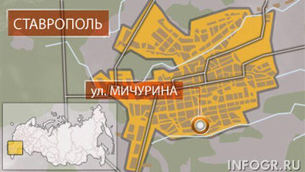 Массовое убийство в Ставрополе