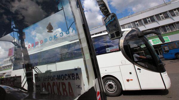 Центральный автовокзал в Москве