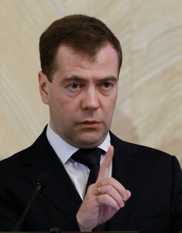 Дмитрий Медведев на расширенной коллегии ФСБ