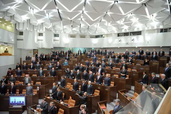 Заседание Совета Федерации РФ. 26 января 2011 года