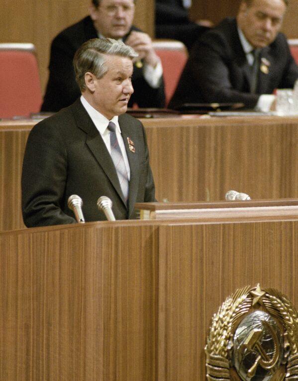 Выступление Б. Ельцина на заседании съезда