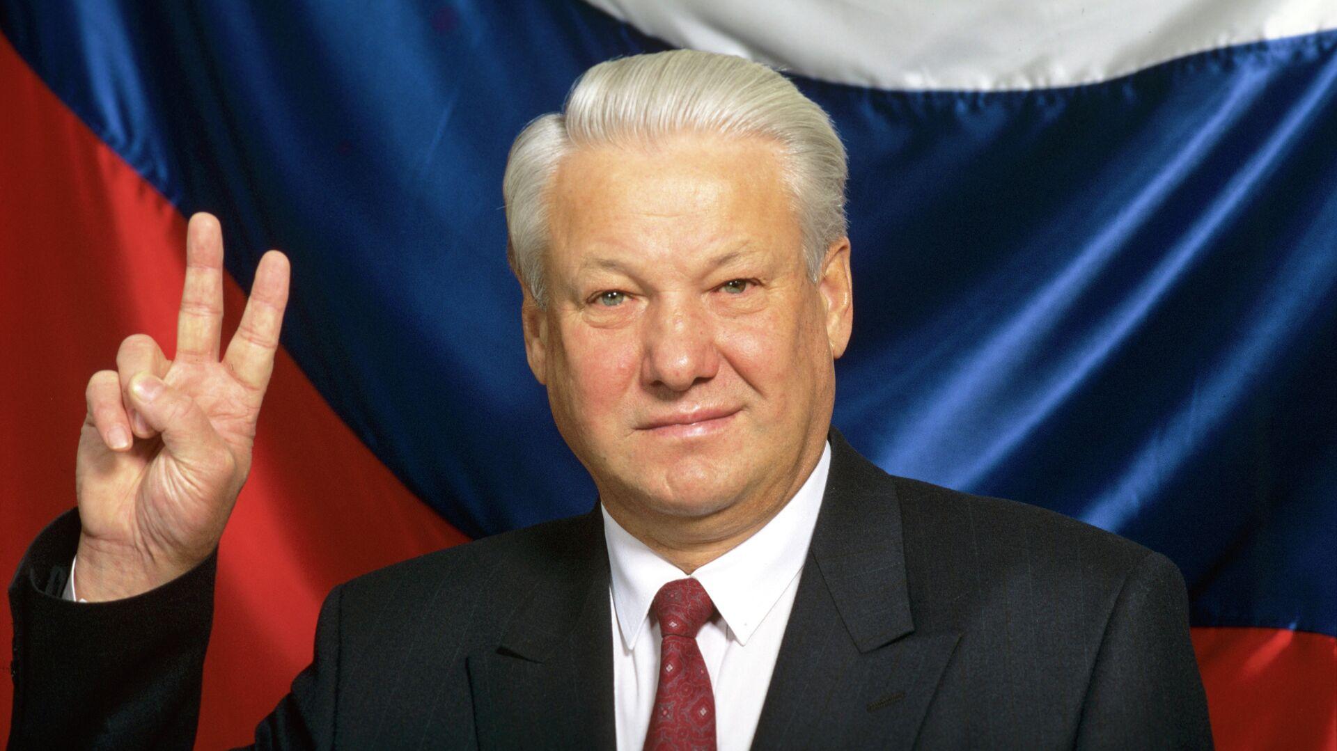 Борис Николаевич Ельцин - РИА Новости, 1920, 12.06.2011