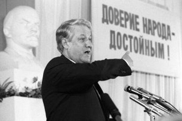 Выступление Ельцина в преддверии выборов в ВС СССР