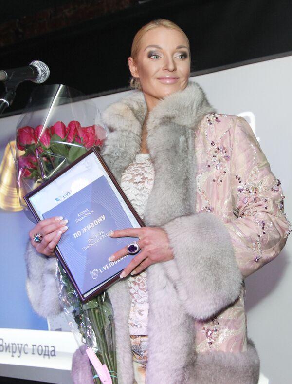 Балерина Анастасия Волочкова, получившая премию в номинации Открытие года, на церемонии вручения премии LiveJournal Рында года