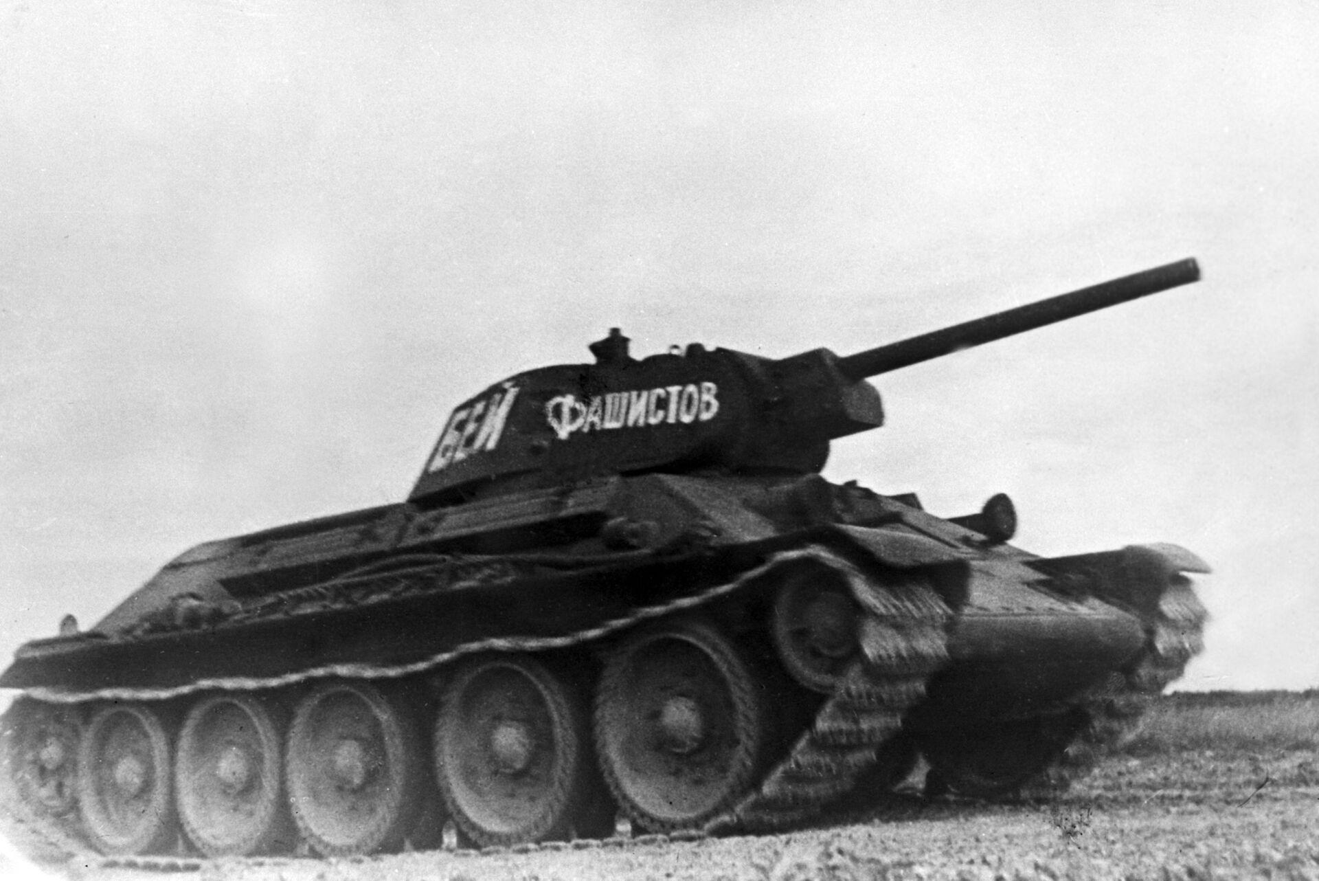 Танк Т-34 - РИА Новости, 1920, 16.09.2020