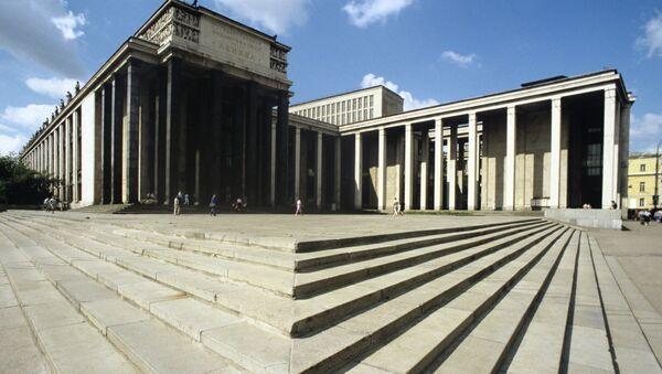 Российская государственная библиотека. Архив