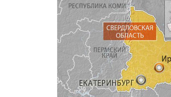 Уральского депутата подорвали гранатой