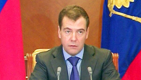 Медведев обеспокоен продолжающимся ростом цен на продукты