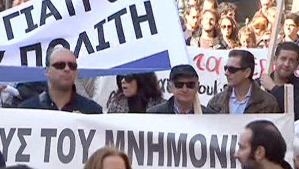 Врачи Греции провели массовую забастовку против реформы здравоохранения