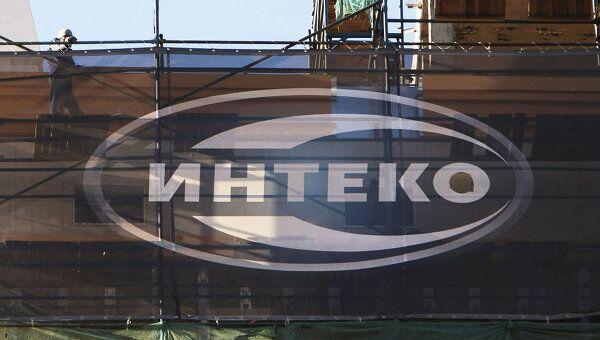 Новые владельцы Интеко предполагают провести IPO компании