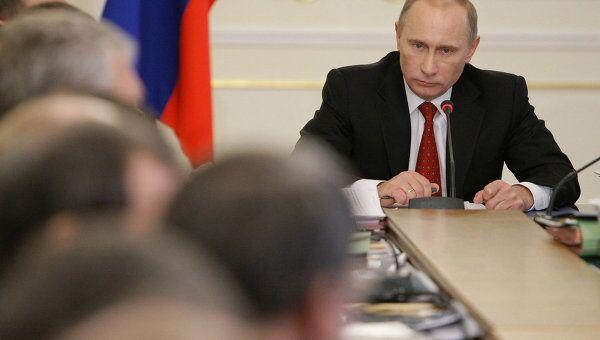 Премьер-министр РФ Владимир Путин проводит заседание президиума правительства РФ