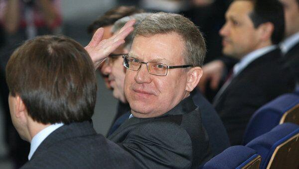 VIII Красноярский экономический форум