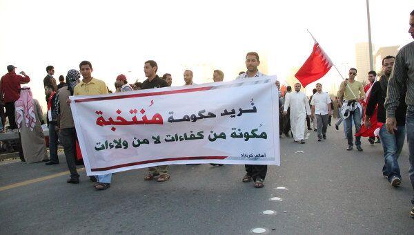 Протесты в Бахрейне. Архив