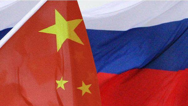 Россия - Китай