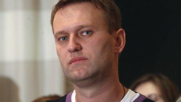 Блогер Алексей Навальный. Архив