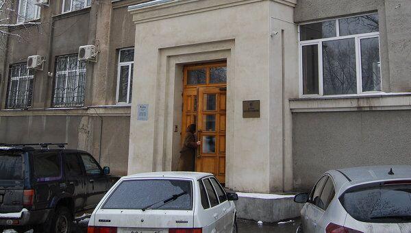 Филиал Банка Москвы во Владикавказе