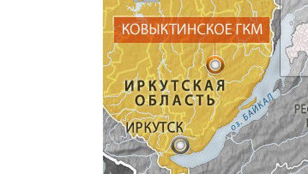 Ковыктинское газоконденсатное месторождение в Иркутской области