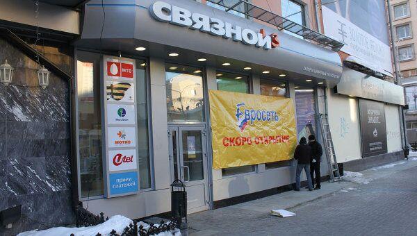 Смена вывески магазина Связной в Екатеринбурге, ул. Вайнера, 9а