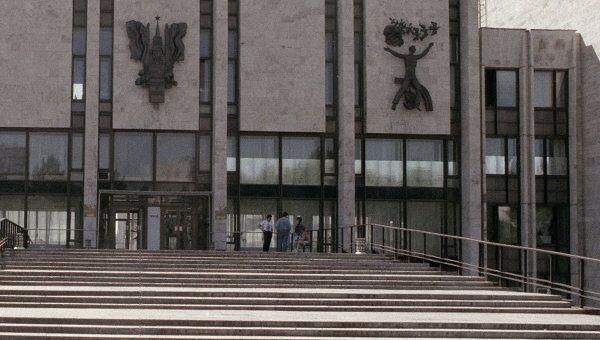 Здание Московского государственного института международных отношений.