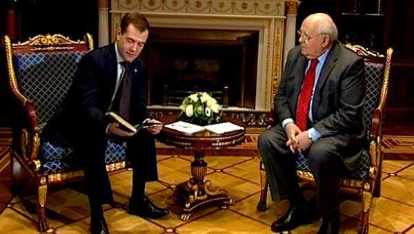 Медведев подарил Горбачеву на юбилей книгу графа Витте и наградил орденом