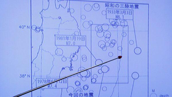 Землетрясение у восточного побережья Японии