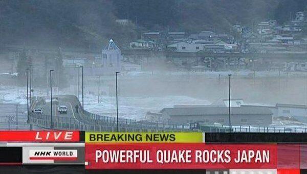 Мощные землетрясения в Японии 11 марта 2011 года