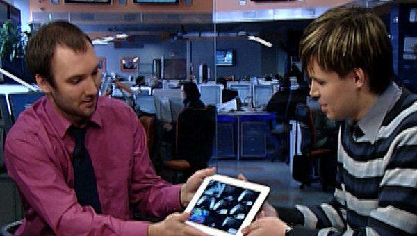 Первый обладатель iPad 2 продемонстрировал возможности нового планшета