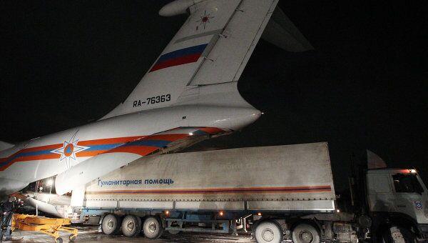МЧС РФ направляет в Японию первый самолет с гуманитарной помощью