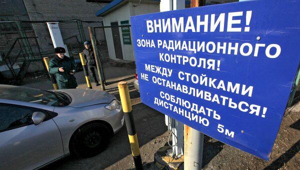 Радиационный контроль грузов в порту Владивостока. Архивное фото