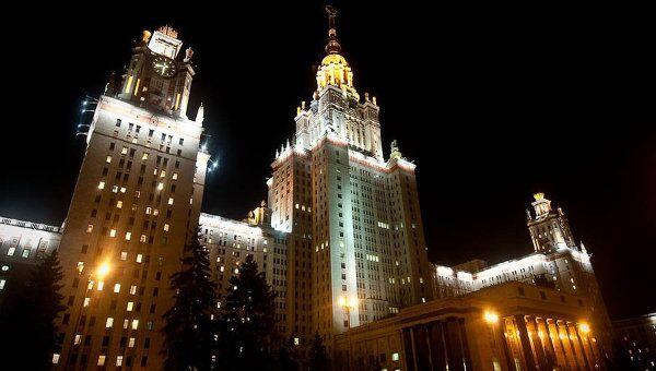 Москва, Главное здание МГУ. Архив