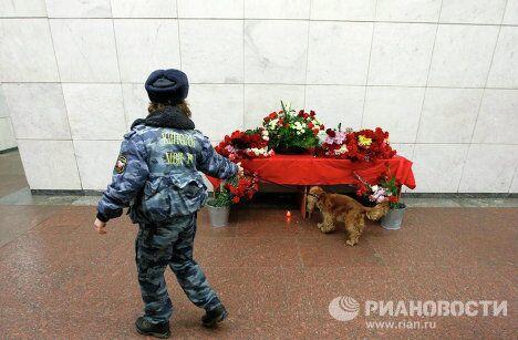 Годовщина взрывов на станциях метро Лубянка и Парк культуры