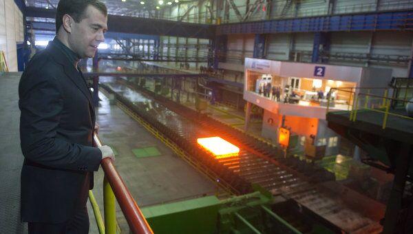 Посещение Дмитрием Медведевым Магнитогорского металлургического комбината, архивное фото