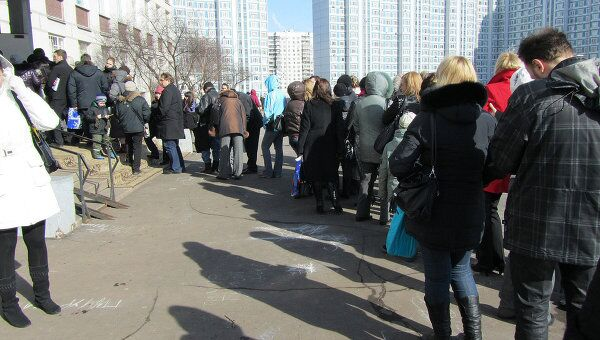 Школы Москвы открыли прием в первый класс