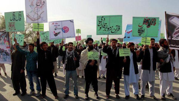 Демонстрация против сожжения Корана в США прошла в Кабуле