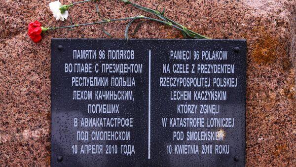 Мемориальная доска, установленная на месте крушения польского Ту-154 под Смоленском. Архивное фото