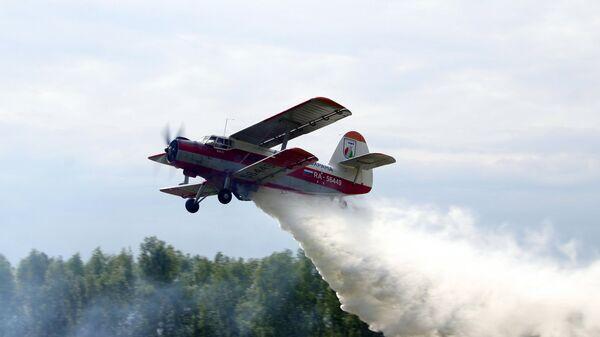 Тушение пожаров сотрудниками Авиалесоохраны
