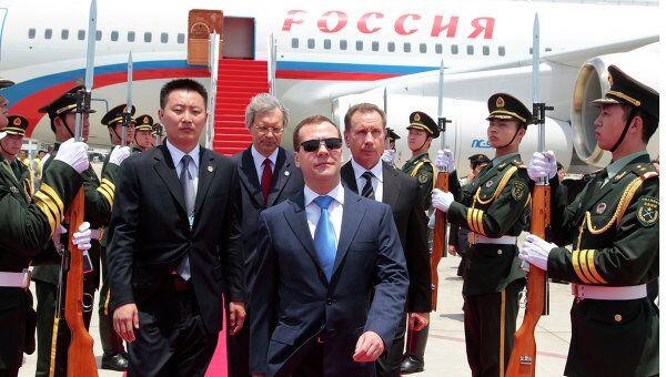 Президент РФ Д.Медведев прибыл в Китай