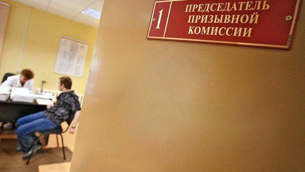 Медицинский осмотр призывников. Архив