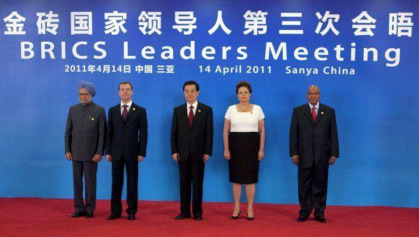 Открытие саммита стран БРИКС на острове Хайнань в Китае