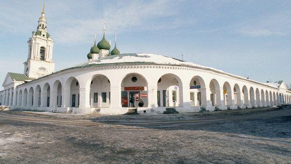 Красные ряды в Костроме. Архив