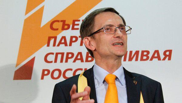 Председатель Справедливой России Николай Левичев. Архив