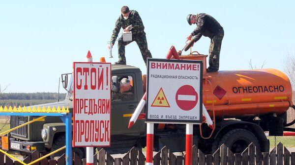 Гомельская область - зона отчуждения Чернобыльской АЭС