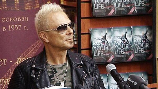 Основатель Scorpions рассказал, чем его книга отличается от песни
