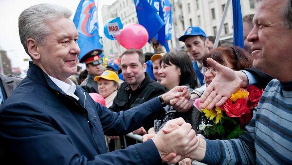 С.Собянин на митинге, посвященном Дню весны и труда